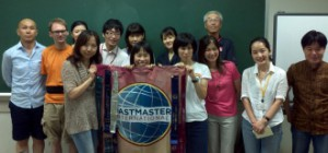 yamanote workshop all participants