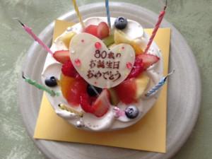 80歳のバースデーケーキ